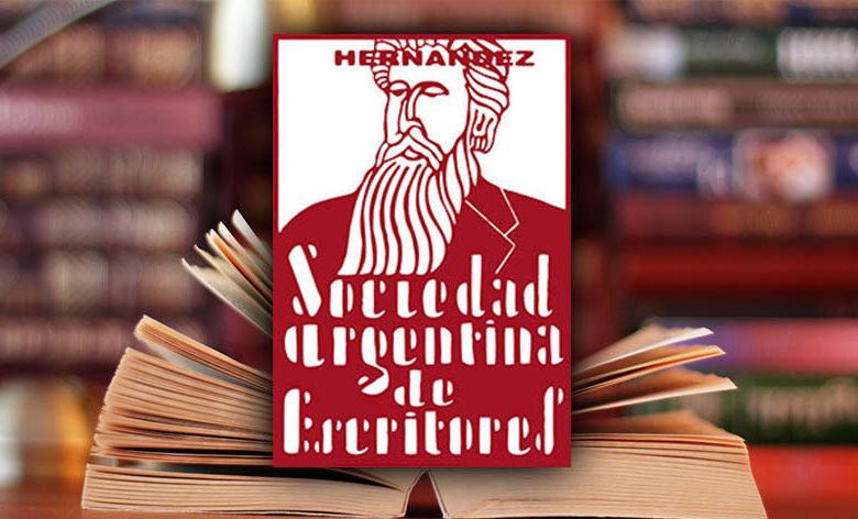 Sociedad Argentina de Escritores (SADE)